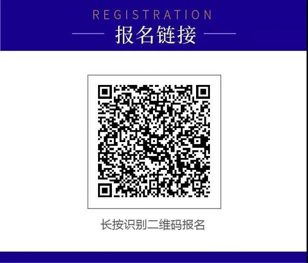 微信图片_20181121102815-6.jpg