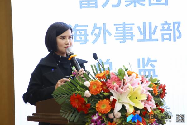zhanglin2018-12-01-8.jpg