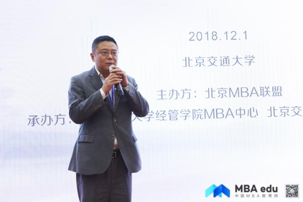 zhanglin2018-12-01-11.jpg