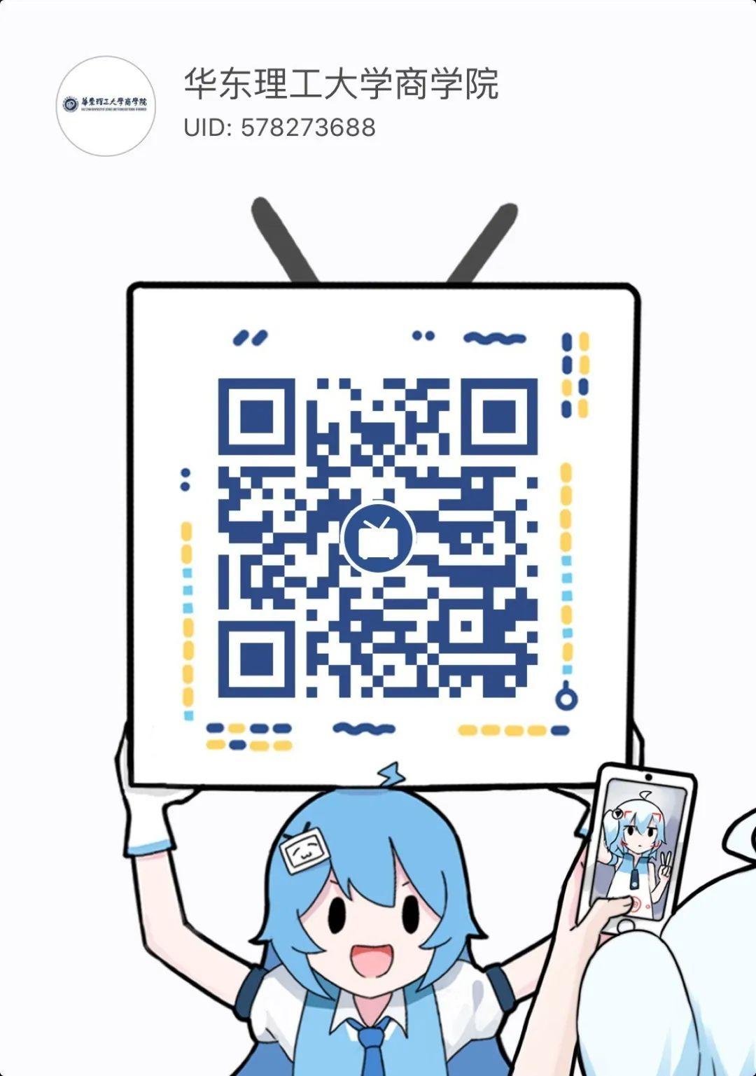 1593399997523218.jpg