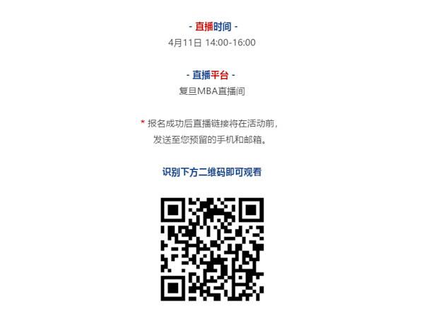 微信截图_20210402172122.jpg